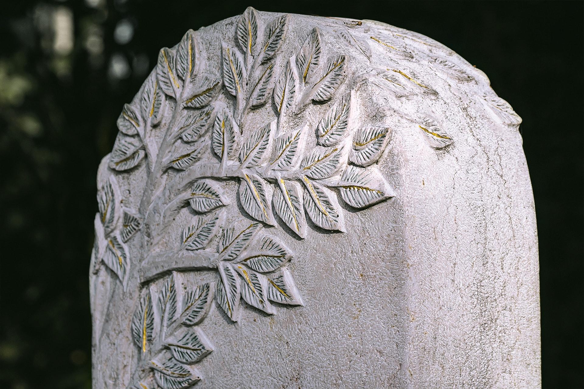 Stele aus Kalkstein Comblanchien Clair mit Blattornamet,